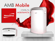 Что такое мобильный кондиционер Neoclima Mobile NSU-AMB